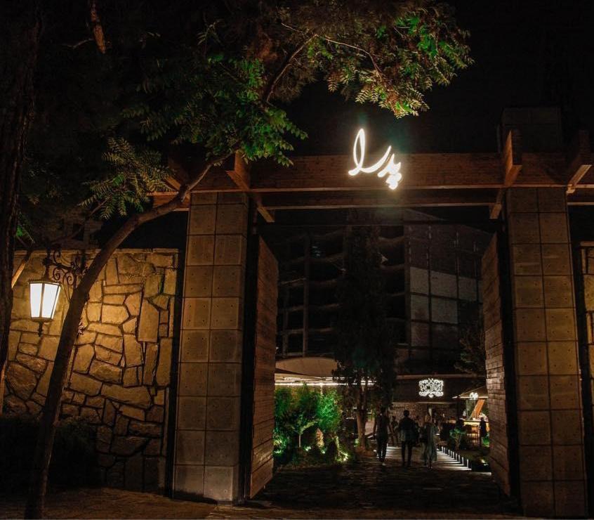 نگاهی بر کافه رستوران پدرا